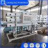 Industrielles umgekehrte Osmose-Filtration-System für Vorbehandlung und Electrocoating