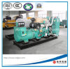 gruppo elettrogeno diesel del motore diesel 40kw/50kVA di 50Hz Yuchai