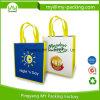 Saco não tecido laminado Recyclable impermeável barato feito sob encomenda por atacado da embalagem