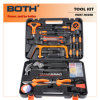 82PC Professional Handtool Kit (HDBT-H003B)