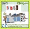 Bolsa de papel de los alimentos de alta eficiencia que hace la máquina