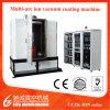 Полноавтоматические цветастые лакировочная машина вакуума PVD/машина плакировкой/оборудование для нанесения покрытия пленки
