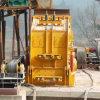 Дробилка удара для каменного задавливая завода (40-60T/H)