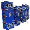 High Efficiency Gasketed Heat Exchanger (can replace Alfalaval models)