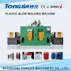 Máquina de moldeo automático de soplado de botella de PE de la línea transparente (JG-ZKT)