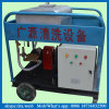 Rostbeseitigung-Geräten-Hochdruckwasserstrahlpumpe