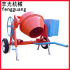 Fb 500ll Electric Engine Construction Concrete Cement Mixers