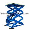 2000kg Stationary Lift Platform (Customizable) 2000kg Stationary Lift Platform