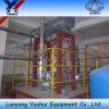 Использованный растворитель масла утилизации оборудования (YHS-8)