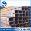 Tubo cuadrado de acero al carbono de metal materiales de construcción