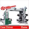 二重UnwinderのFlexoの印字機の二重UnwinderのFlexoの印刷機械装置((CH886-1000F)