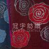 Jacquard tissu Chenille en fils teints canapé