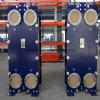 アルファMシリーズ版の熱交換器の熱交換器の版または熱交換器のガスケットまたは版の熱交換器のクリーニングを取り替えなさい