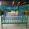 Jas-086割引更新済鋼鉄網の軍の折るベッド