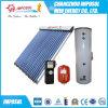 屋上の分割された実行中のヒートパイプの太陽給湯装置システム