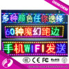 P10 colorido siete LED de color para el módulo de pantalla de texto