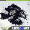 Пигмент Грифельный черный схож с M 800/M880/Hiblack 50L