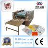 Am meisten benutzter nicht gesponnener Beutel-Drucken-Maschinen-Preis