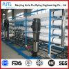 Sistema de ósmosis reversa de la desalinizadora del agua