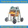 手動セメントの空のブロック型機械