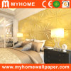 3D Wall Panel Bamboo Fiber Wallpaper (WP-5)