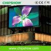 Chisphow Ak10dのすくいフルカラーの屋外LEDのスクリーン