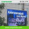 Placa ao ar livre do diodo emissor de luz da cor cheia da alta qualidade Ad20 de Chipshow
