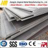 건축재료를 위한 열간압연 고강도 구조 강철 장