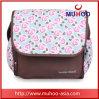 Букет из роз взять на себя мама ежедневно Diaper Bag для девочек