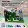 承認される製造の供給500kwのBiogasのガスの発電機のセリウムISO