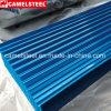 [بويلدينغ متريل] [بّغل] يغضّن فولاذ سقف