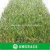 Декоративная дерновина и искусственная трава (amf41625L)