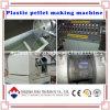 PP PE PPR пластиковые зернение машины