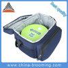 大人の肩は熱昼食によって絶縁されるより涼しい袋を運ぶ