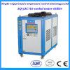 Refrigeratore di acqua raffreddato aria calda di vendita per industria