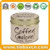 Barattolo di latta rotondo del caffè per la casella di memoria dell'alimento del metallo