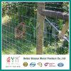 직류 전기를 통한 농장 담 강철 목초지 담 또는 필드 담
