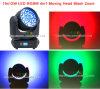 диско Moving Head Wash Zoom DJ Lighting Equipment 19X12W СИД
