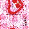 [100بولستر] سكر لون [3د] [ديسبرس] يطبع بناء لأنّ [بدّينغ] مجموعة