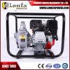 2pouce moteur Honda GX160 de l'essence de la pompe à eau pour irrigation