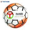 正規機械によってステッチされるトレーニングのサッカーボール