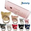 El titular de anillo de dedo de teléfono celular Smartphone Universal Animal soporte de agarre Kickstand Anillo patrón Grid