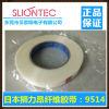 Cinta del filamento de Japón Sliontec No. 9514