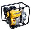 Pompe à eau à essence de 2 pouces (OS-20B avec moteur 5.5HP)