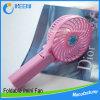 Ventilateur promotionnel Fan Hand Plastic Mini Fan pour cadeau