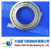 A&F Bearing/ Cylindrical Roller Bearing NJ203M