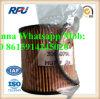 Hu711/51X 고품질 만 (HU711/51X)를 위한 자동 기름 필터