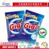 西アフリカのためのGiga Washing Soap Powder