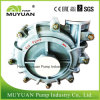 야금술 장비 슬러리 펌프를 취급하는 Anti-Corrosion 사탕무
