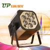 소형 매 눈 3*30W 4in1 광속 세척 급상승 RGBW LED 단계 빛